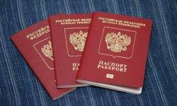 Где сделать загран паспорт ребенку1 5 в ячалтыре