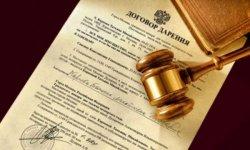Договора безвозмездного пользования помещением