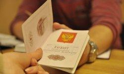 Заполнение заявления на гражданство