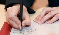 Бланки для регистрации времяный для стран эснг в мфц скачать для заполнение