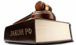 Как написать сотруднику заявление на имя начальника о снятии дисциплинарного взыскания