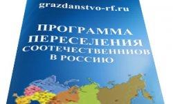 Федеральные и региональные жилищные программы москва