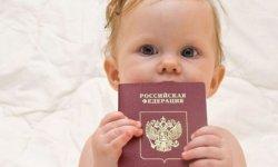 Какие документы менять при смене места жительства