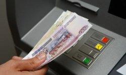 Образец претензии о ререводе денег на счет потерпевшего
