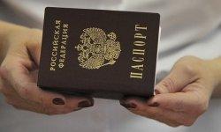 Нет ростовской обл для проверки готовности вида на жительство