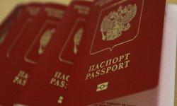 Можно ли без прописки сделать загранпаспорт