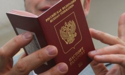 Загран паспорт сделать спб через мфц стоимость в цена