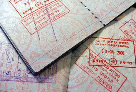 проверка депортации из России