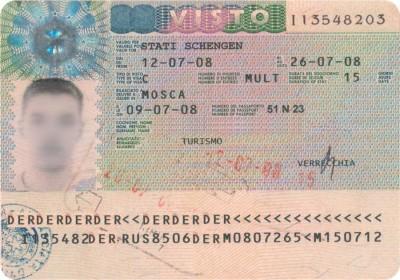 Внешний вид пластикового образца шенгенской визы