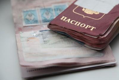 В таком состоянии паспорт еще вполне пригоден к использованию
