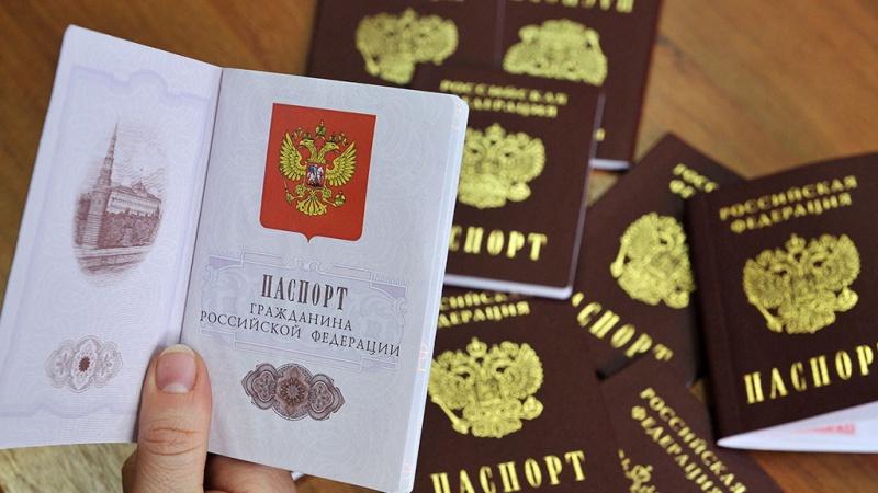 Замена паспортов в 20 и 45 лет