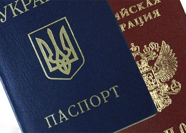 На фотографии Украинский и Российский паспорта