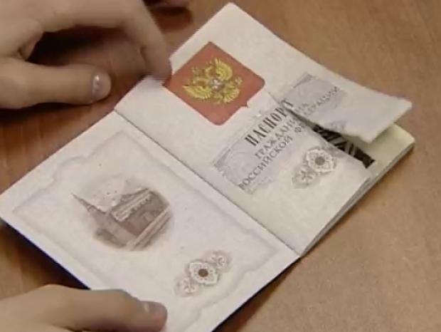 В паспорте надорвана обложка