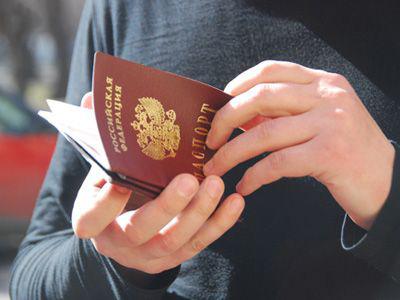 Замена паспорта в 20 и 45 лет