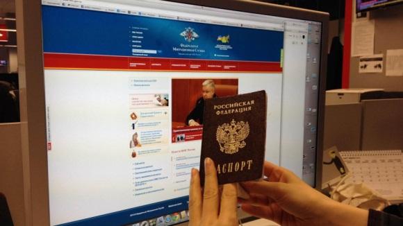 Проверка паспорта СНГ на портале госуслуг