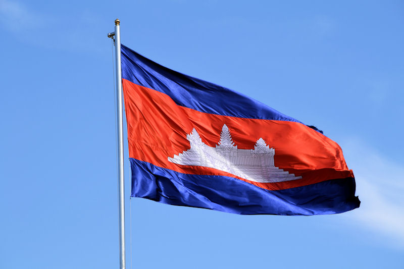 Флаг государства Камбоджи