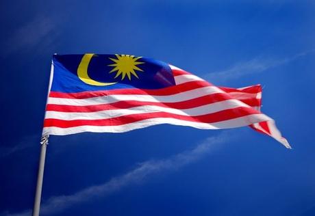 Государственный флаг Малайзии
