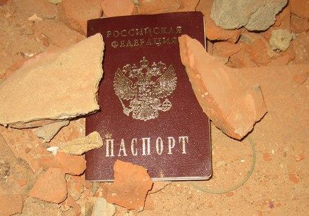 Утерянный паспорт на строительной площадке