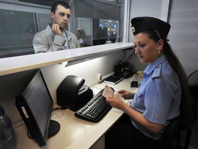 Проверка документов при выезде за границу