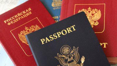 Паспорта США и России