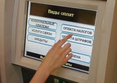 Оплата штрафа за утерю паспорта