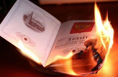 Механическое повреждение паспорта огнем