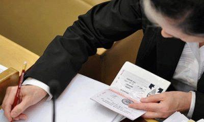 Обязательная замена паспорта в 20 и 45 лет