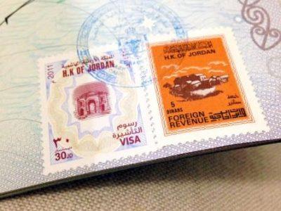 Процедура оформления Иорданской визы