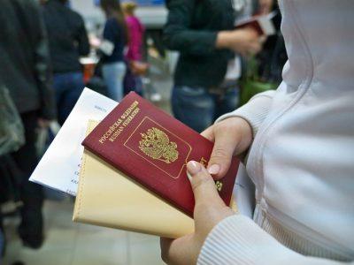 Очередь за получением загранпаспорта в отеделении ФМС