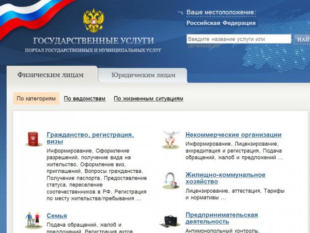 Госуслуги Оренбургской области - Posts | Facebook