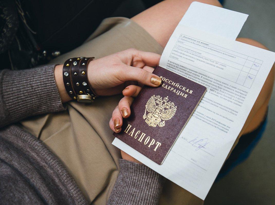 Где и как менять паспорт в 20 лет, какие необходимы документы