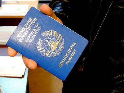 Паспорт республики Таджикистан