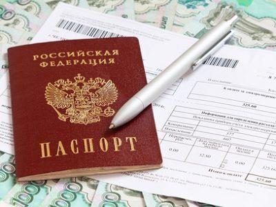 Штраф за несвоевременную замену испорченного паспорта