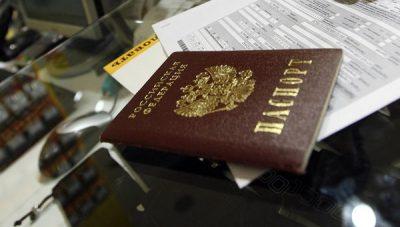 С наличием чужого паспорта можно оформить кредит