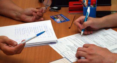 Подача заявления в миграционном центре