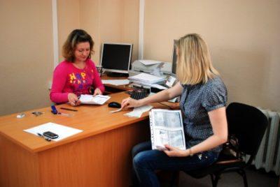 Оформление документов для выдачи загранпаспорта