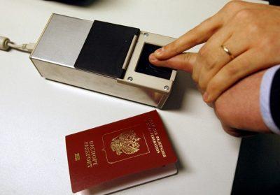Снятие отпечатков пальцев для оформления биометрического паспорта