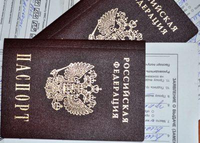 Документы для замены паспортов