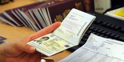 Проверка заграничного паспорта