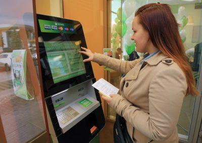 Процедура оплаты штрафа через банкомат