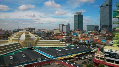 Город Пномпень (Пном Пень), столица Камбоджи