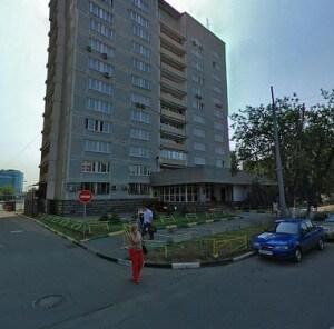 vizovyy_centr_avstrii-300x296