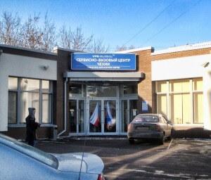 vizovyy_centr_chehii-300x256