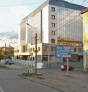 vizovyy_centr_danii_i_grenlandii_v_krasnoyar-289x300