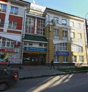 vizovyy_centr_germanii_v_nizhnem-287x300
