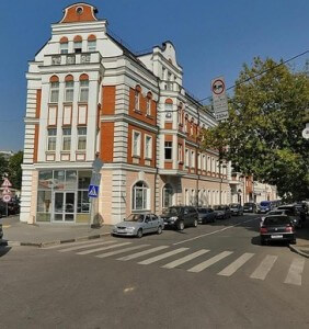 vizovyy_centr_islandii-282x300