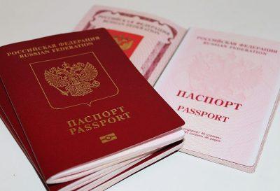 Преимущества оформления дополнительного заграничного паспорта