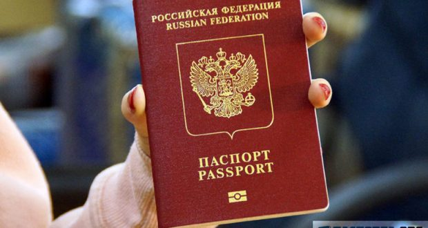 Замена загранпаспорта в РФ