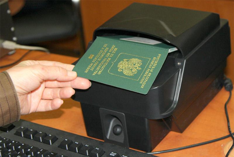 Места приема заявлений на вид на жительство в РФ