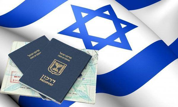 Изображение - Гражданство израиля для русских grazhdanstvo-izrailya-dlya-rossiyan-1-1
